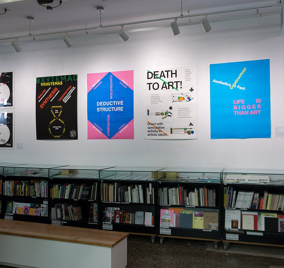 Installation view at Printed Matter