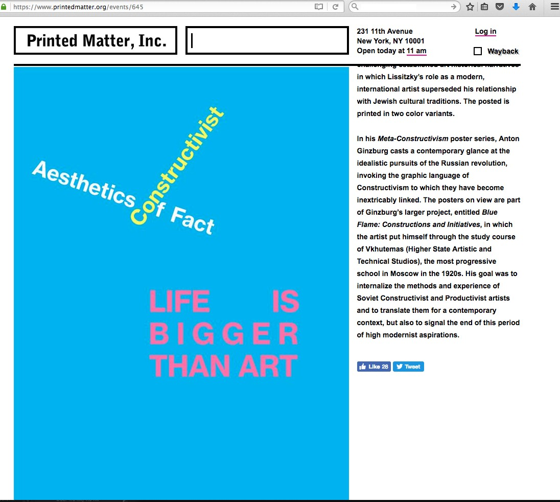 Printed Matter announcement