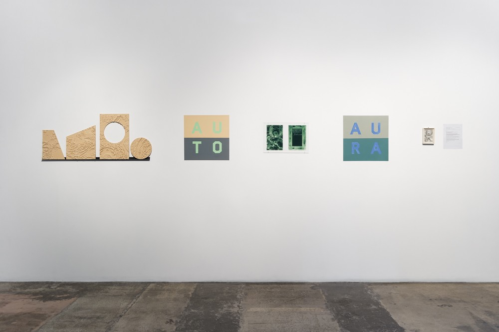 'AU01 Composition', 2015. MDF relief, mural, email, photo