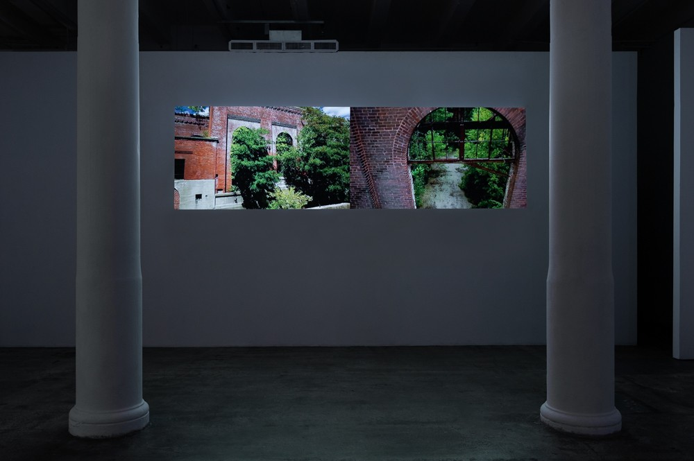 Projection of 'End of Perspective'