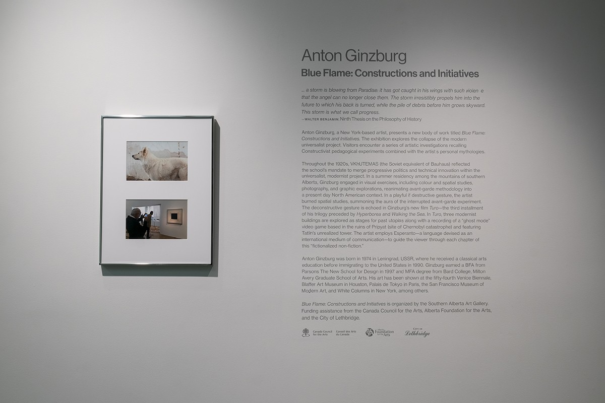 Installation view with a wall text